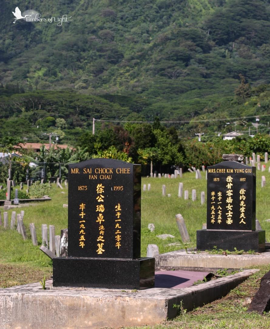 chinese gravestones